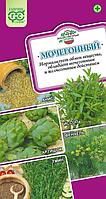 Набор семян «Мочегонный» (5 вкладышей)
