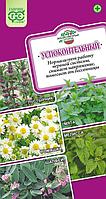 Набор семян «Успокоительный» (5 вкладышей)