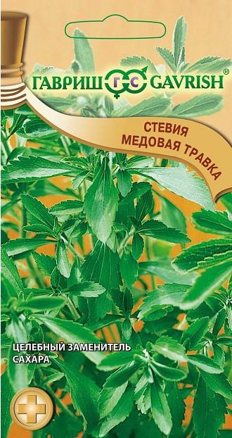 Семена. Стевия «Медовая травка»