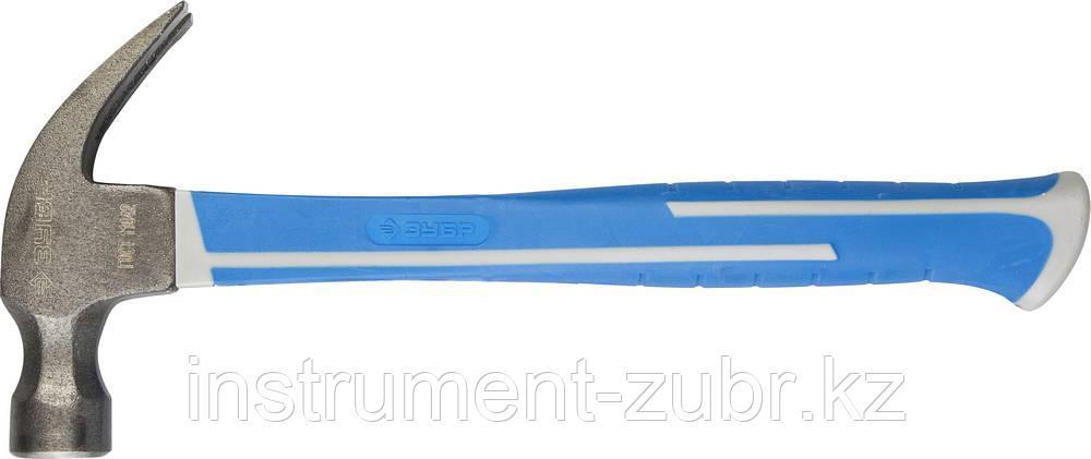 Молоток-гвоздодер 560 г с фиберглассовой рукояткой, ЗУБР Профессионал 20265-560