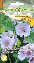 Семена. Алтей лекарственный «Целитель», 0,1 г