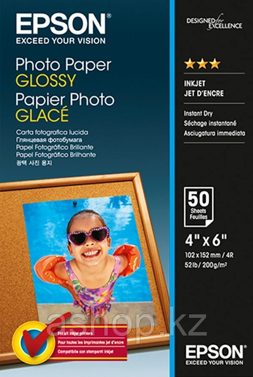 Фотобумага Epson Photo Paper Glossy, 10 x 15, односторонняя, глянцевая, 200 г/м ², Упаковка: 50 листов, (C13S0