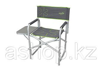 Кресло складное Norfin Fishing Vantaa NF, Нагрузка (max): 100 кг, Подлокотники, Столик, Цвет: Серый, (NF-20205