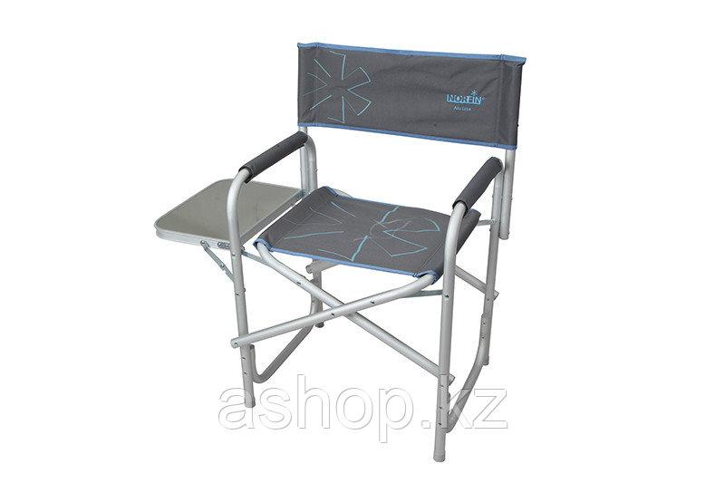 Кресло складное Norfin Family Vantaa NFL, Нагрузка (max): 100 кг, Подлокотники, Столик, Цвет: Серый, (NFL-2020
