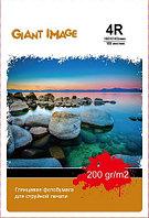 Фотобумага Giant Image GI-4R200100G, 10 x 15, односторонняя, глянцевая, 200 г/м ², Упаковка: 100