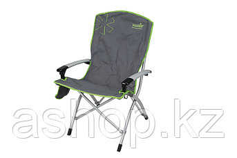Кресло складное Norfin Fishing Ulvila NF, Нагрузка (max): 120 кг, Карманы, Подлокотники, Цвет: Серый, (NF-2020