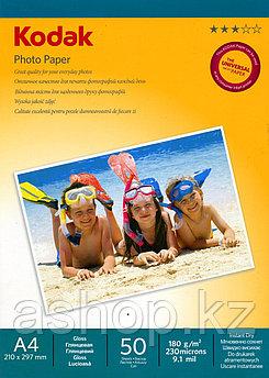 Фотобумага Kodak CAT 5740-801, А4, односторонняя, глянцевая, 180 г/м ², Упаковка: 50 листов
