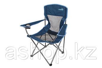 Кресло складное Norfin Family Raisio NFL, Нагрузка (max): 100 кг, Подстаканник, Подлокотники, Вентиляция, Цвет