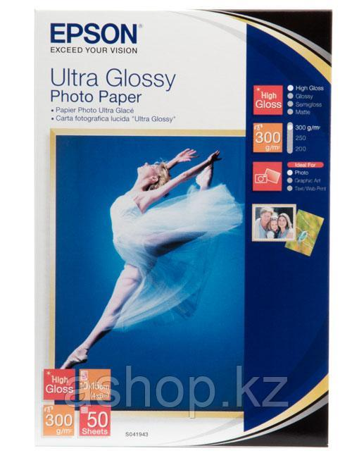 Фотобумага Epson Ultra Glossy Photo Paper, 10 x 15, односторонняя, глянцевая, 300 г/м ², Упаковка: 50 листов,