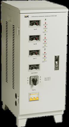 Стабилизатор напряжения СИНЗ-6кВА трехфазный ИЭК, фото 2