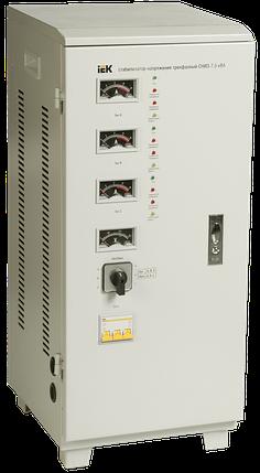 Стабилизатор напряжения СИНЗ-7,5кВА трехфазный ИЭК, фото 2