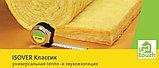 ISOVER Sauna 6250*1200*50, 0,75м3, 15м2 фольгированный тел.Whats up 87075705151, фото 4