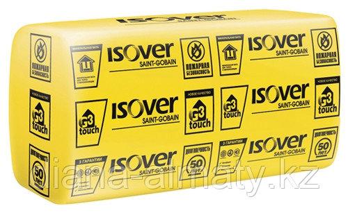 Утеплитель П-37 Isover Каркас 1170x610x50/100 мм  тел.87075705151