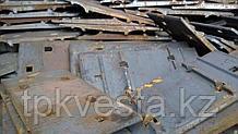 Подкладка ДН-6-65, новая