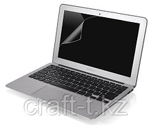 Защитная пленка 15,6 дюйма, для ЖК экрана ноутбука