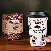 """Термостакан """"Кофе"""", 360 мл, фото 1"""