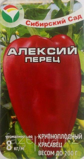 Перец сладкий Алексий 15шт