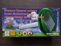 """Ультразвуковой отпугиватель кротов, змей и насекомых с солнечной батареей """"Weitech-WK-0677 Solar"""""""