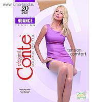 Колготки женские CONTE ELEGANT NUANCE 20 ден цвет натуральный (natural), р-р 2
