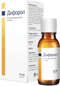 Дифорол - средство от непроизвольного мочеиспускания