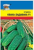 Огурец Квака-Задавака F1 0,3гр