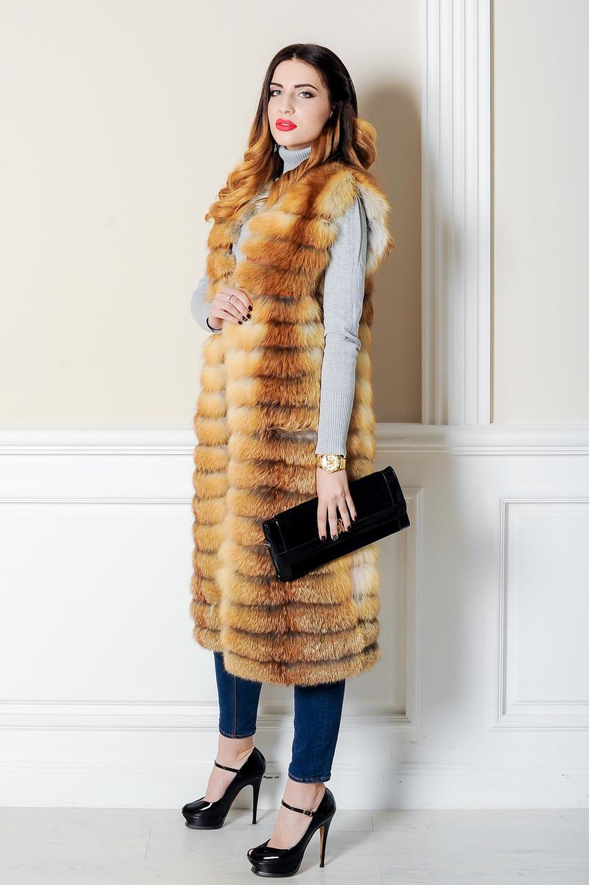 Стильный меховой жилет из лисы для девушек Казахстана