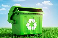 Разработка проекта нормативов образования отходов и лимитов их размещения (ПНООЛР)