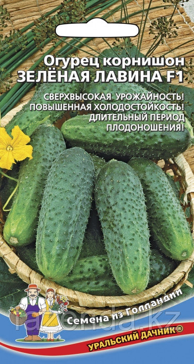 Огурец Зеленая Лавина F1 6-12шт