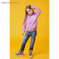 Ветровка для девочки «Дождик» непромокаемая, розовый, рост 122 см (32)