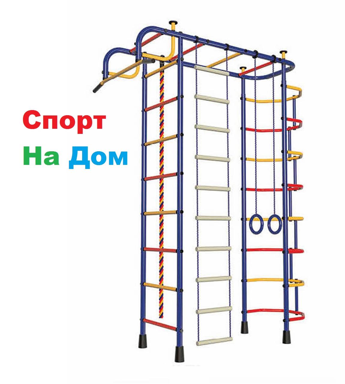 """Детский спортивный комплекс """"Пионер-2"""""""
