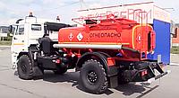 Топливозаправщик АТЗ-7,5 , фото 1