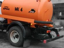 Машина коммунальная МК-4А