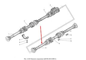 Вал карданный 210Г-2204010-16