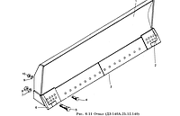 Отвал передний ДЗ-140А.25.12.140