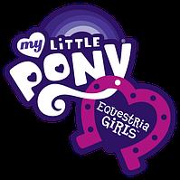 Куклы Моя маленькая пони, My Little Pony Equestria Girls