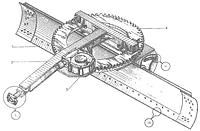 Рама тяговая с отвалом ДЗ-98.34.00.000-01