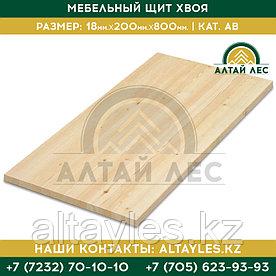 Мебельный щит хвоя | 18*200*800 | Кат. АВ