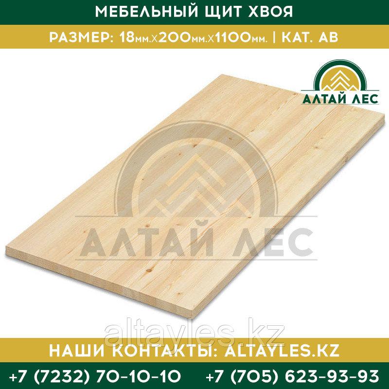 Мебельный щит хвоя | 18*200*1100 | Кат. АВ