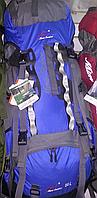 Рюкзак туристический 80 L на раме