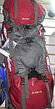 Рюкзак туристический 75 L на раме, фото 3