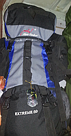 Рюкзак туристический Mimir 60 L на каркасе