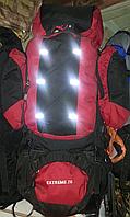 Рюкзак туристический Mimir 70 L на каркасе