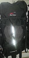 Рюкзак туристический Mimir 90 L на каркасе
