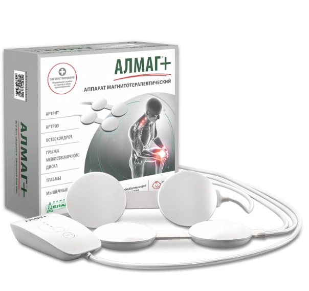 АЛМАГ+ аппарат магнитотерапевтический
