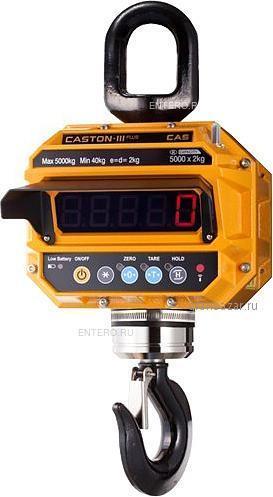 Крановые весы CAS Caston-III 30 THD