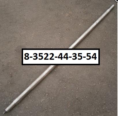 Вал редуктора привода щетки КДМ130Б-11.01.002