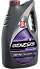 Моторное масло Лукойл Genesis Advanced (Universal) 5W-40 4литра