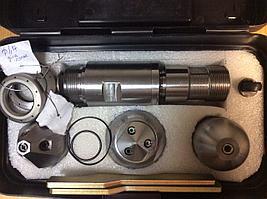 Комплект насадков Реверс КПН-2427Р