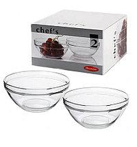 Pasabahce Chefs 53573 Салатница 200 мм