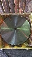 Пильный диск на Кусторез КД-1,5